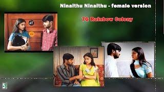 Ninaithu Ninaithu Female Version Super Song | 7G Rainbow Colony