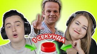 УГАДАЙ ПЕСНЮ за 1 секунду // заставки к тв-шоу // Форт Боярд и другие