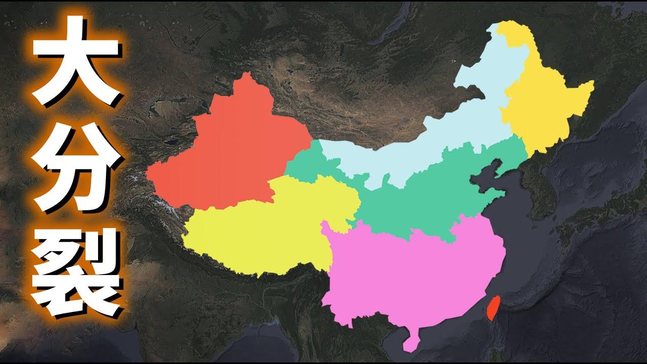 史上最初的台獨份子:毛澤東