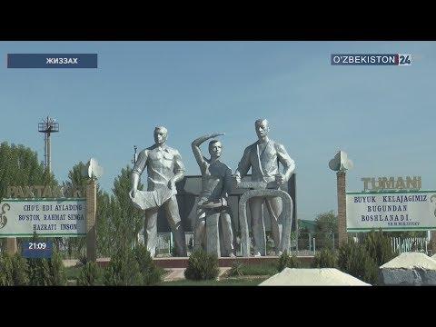 Жиззах вилояти Пахтакор тумани марказидаги ўзгаришлар