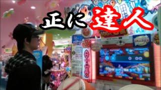 あえてノーコメント(笑)。 編集 ベジタン ☆チャンネル登録よろっぷ 是非フォローお願いします☆ ベジタンTwitterリンク https://twitter.com/Vege...