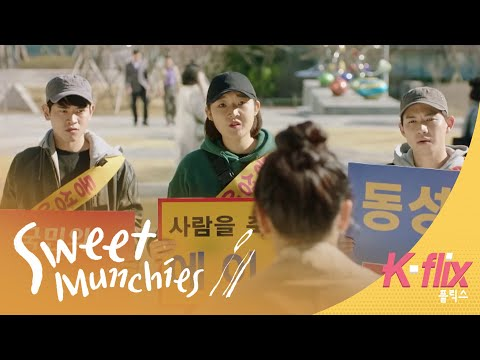 sweet-munchies-|-teaser-ep-4-|-watch-free-on-iflix