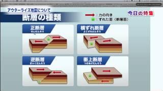 最新!地震火山情報 2013-10-26