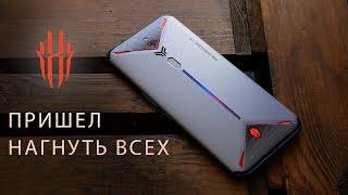 Очень игровой смартфон - ZTE Nubia RED Magic 3S: реальный конкурент ASUS ROG Phone 2?