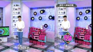 [ENG] 140630 LAY @ Top Chinese Music Charts BTS 音乐风云榜   花絮