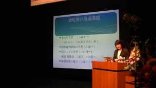 2014年5月11日 長野県飯田市 人形劇場 命を守ろうプロジェクトチ...