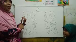 Belajar iqro bap 5