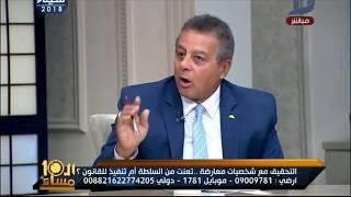 العاشرة مساء  تكشف الأسباب الحقيقية للقبض على الدكتور عبد المنعم أبو الفتوح