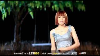 เมื่อหายจนความอดทนก็หายไป : จินตหรา พูนลาภ อาร์ สยาม [Official MV]