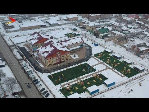 В станице Луковской Моздокского района открыли детский сад на 150 мест