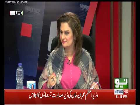 News Talk with Yashfeen Jamal - Friday 29th November 2019