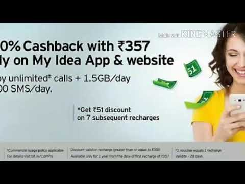 cash back offer on mobile recharge 100% true let's go quickly.