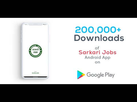 New Sarkari Result App : Latest Government Jobs - Apps on Google