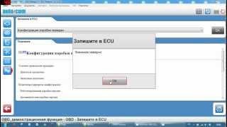 Autocom2012.2  Обзор программного обеспечения
