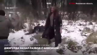 Джигурду жестоко избивают у здания суда
