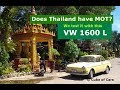 Testing MOT in Thailand | VW 1600 Type 3 Notchback