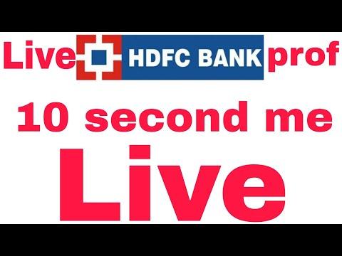 Hdfc Bank | Personal Loan | How To Get Online Loan | Fast Loan | Get Loan | #loan