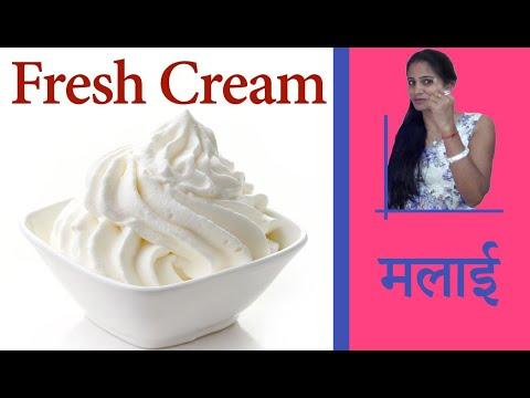Homemade Malai, how to make fresh cream, fresh homemade cream, how to make whipped cream, make malai