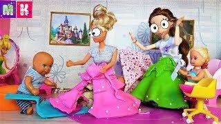 - СЪЕДОБНЫЕ ПЛАТЬЯ ПРИНЦЕССЫ. КАТЯ И МАКС ВЕСЕЛАЯ СЕМЕЙКА куклы AMAZING PRINCESS Dress CAKES