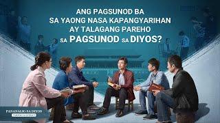 """""""Pananalig sa Diyos"""" - Ang Pagsunod ba sa Yaong nasa Kapangyarihan ay Talagang Pareho sa Pagsunod sa Diyos? (Clip 1/6)"""