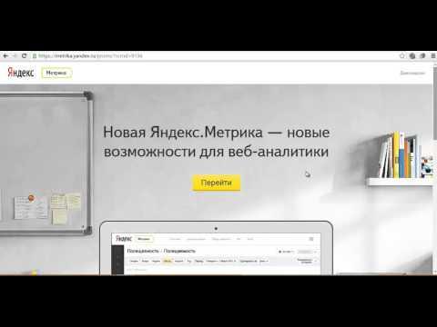 Бесплатный таймер обратного отсчета для сайта онлайн