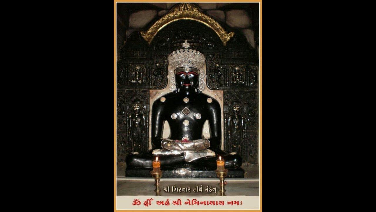 Nemi Bhaktamar- Girnar Mandan Neminath Prabhu
