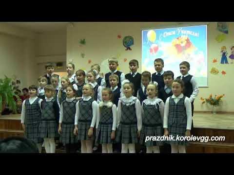 Сценка Песня4 Концерт на день Учителя  школа  №124 - Простые вкусные домашние видео рецепты блюд