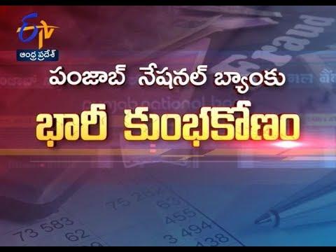 Pratidwani | 15th February 2018 | Full Episode | ETV Andhra Pradesh