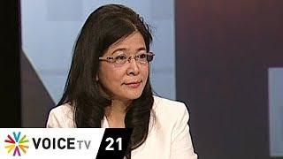 Wake Up News - มุมมองคุณหญิงสุดารัตน์ กับ '86 ปีประชาธิปไตยไทยก้าวต่ออย่างไรให้ยั่งยืน'