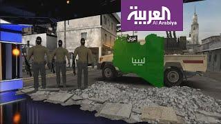 تصعيد تركي ضد الجيش الليبي ينذر بمواجهة قد تتخطى الحدود