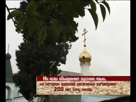 РЕН ОГНИ; Дербент   толерантный город