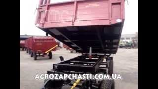 видео Прицепы тракторные
