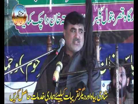 Zakir Nasir Abbas notak  Biyan Shahadat Syeda Fatima,as Majlis 10 Mar 2017 Qasir e Batool Kalera  Ka