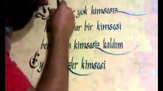 Kaligrafi tablo yazımı
