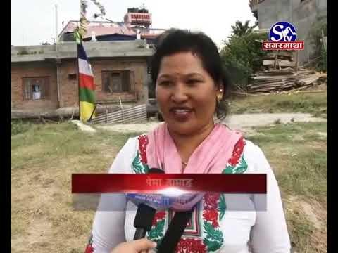 Khoj Khabar Cricket Maidan Report & Bhojpur Ko Bikase