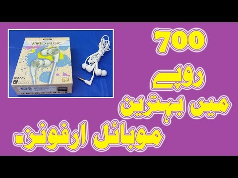 700 Rupees Android Earphones With Mic In Pakistan 2019 Remax RM 569