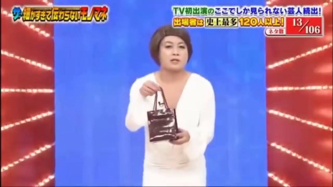 IKKO集 細かすぎて伝わらないモノマネ選手権 チョコプラ松尾