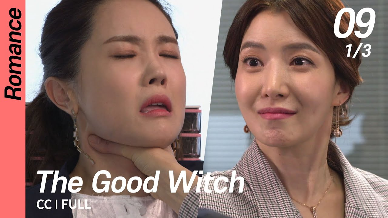 Download [CC/FULL] The Good Witch EP09 (1/3)   착한마녀전