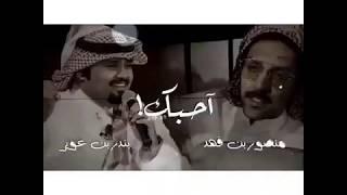 مكس بندر بن عوير +منصور بن فهد  احبك ستوري حزين