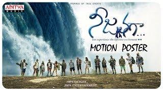 Nee Jathaga Movie Motion Poster || Bharath Bandaru, Gnaneswari Kandregula || Bamidipati Veera