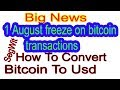 Bitcoin-Big News from (JCBA) & Convert Btc To Usd In Hindi