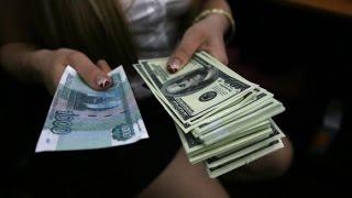 Прогноз курса доллара, прогноз курса рубля на август-июль 2016