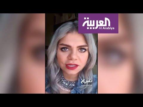 صباح العربية: لبنانية تبدع في تقليد اللهجات العربية  - نشر قبل 2 ساعة