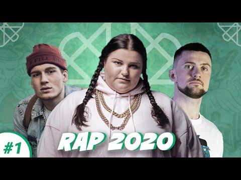 УКРАЇНСЬКИЙ РЕП / ХІП ХОП 2020 РІК | ЧАСТИНА 1 | Bezodnya Music