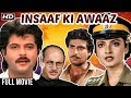 Insaaf Ki Awaaz Hindi Movie   Anil Kapoor, Rekha, Raj Babbar, Kader Khan, Anupam Kher   Hindi Movies