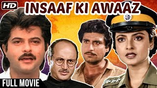 Insaaf Ki Awaaz Hindi Movie | Anil Kapoor, Rekha, Raj Babbar, Kader Khan, Anupam Kher | Hindi Movies