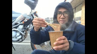 Download Video MAKAN ODEN 711 MP3 3GP MP4