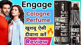 Engage cologne perfume body spray review hindi Click Review