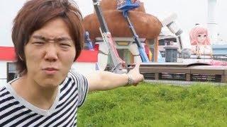お台場行って来た!Tokyo Odaiba City!