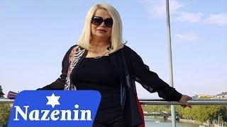 Nazenin - Ay Ureyim (Audio)